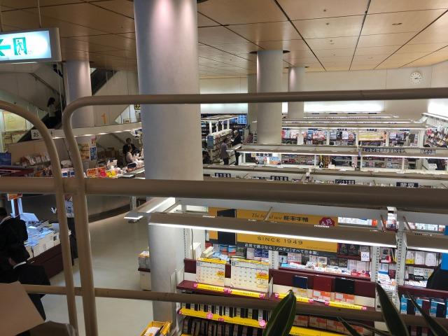 八重洲ブックセンターカフェ